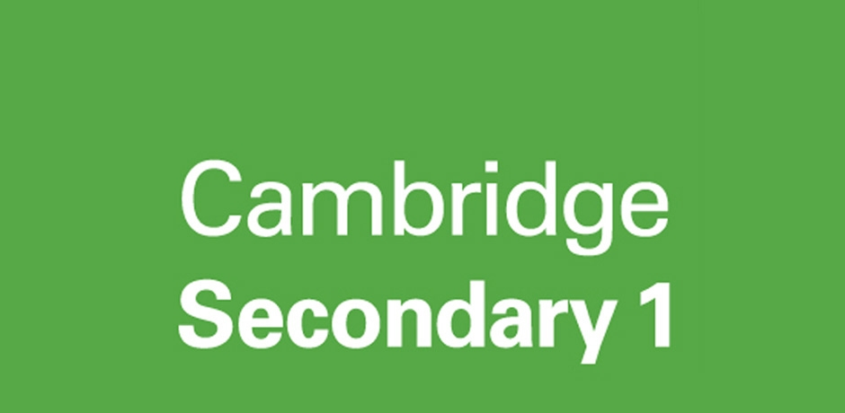 cambridge-secondary-1 logo